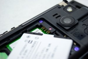 Smartphone repair of the camera